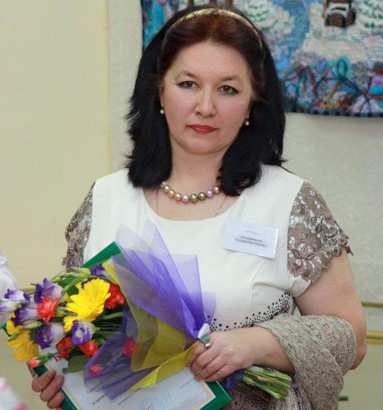 Аксенникова Евгения Евгеньевна