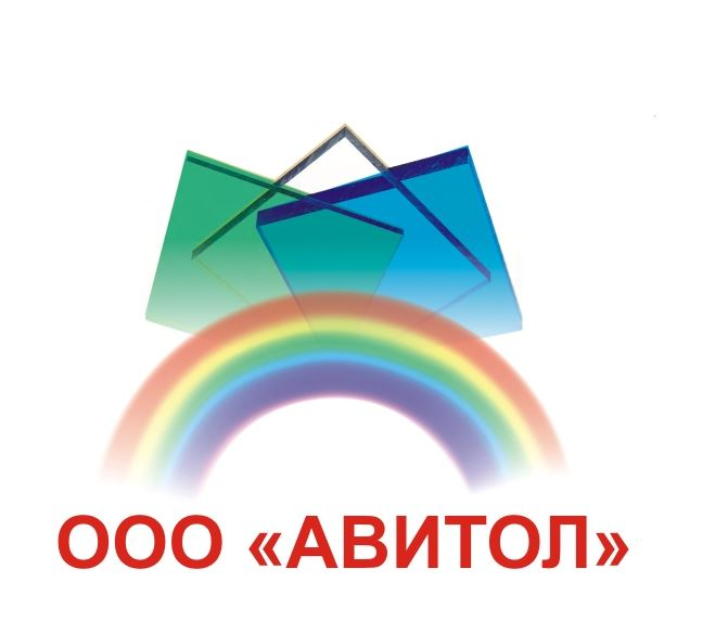 ООО «Авитол» (сувениры из стекла)