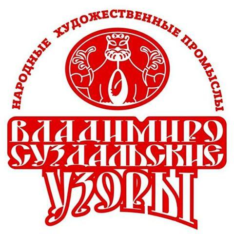«Владимиро-Суздальские узоры»