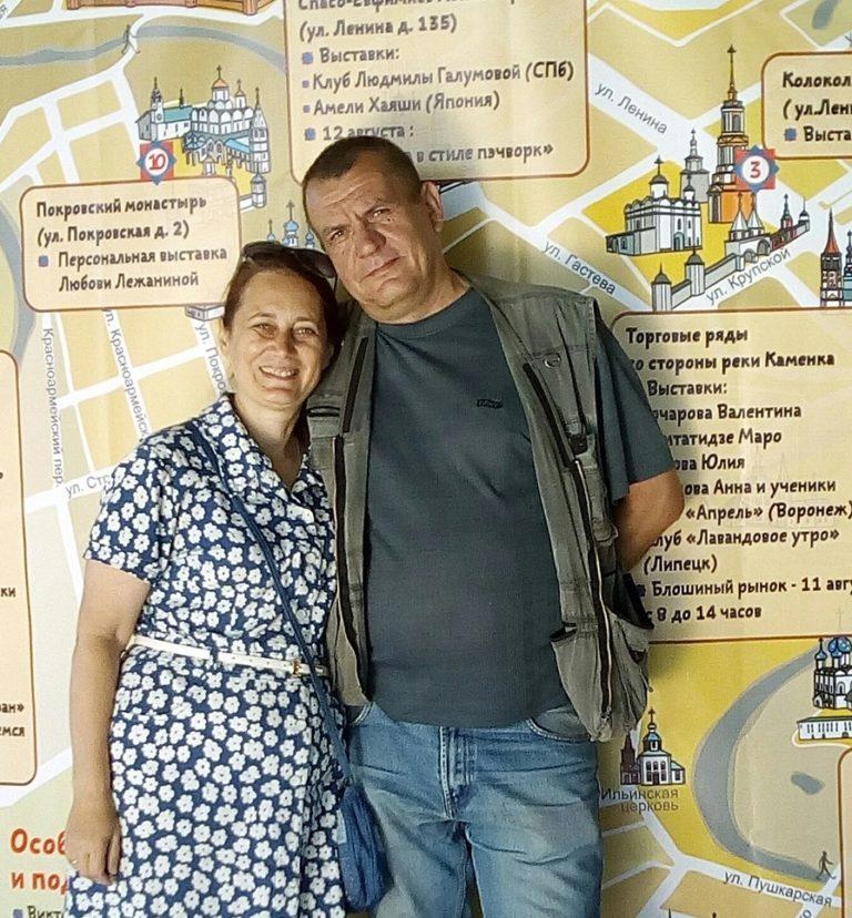 Винниченко Сергей